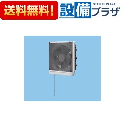 【全品送料無料!】〓[FY-25EJM5]パナソニック 換気扇 一般用・台所用換気扇 25cmタイプ 再生式フィルター付 電動式シャッター