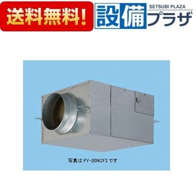 【全品送料無料!】〓[FY-25NCT3]パナソニック 換気扇  キャビネットファン 消音ボックス付送風機 静音形 天吊形 三相200V