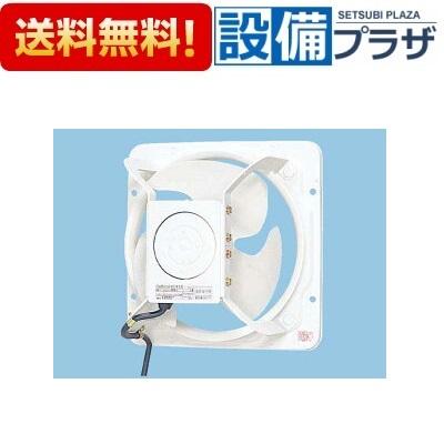【全品送料無料!】〓[FY-30GSUD]パナソニック 換気扇 有圧換気扇 低騒音形・配線ボックス付 排-給気兼用仕様 単相・100V