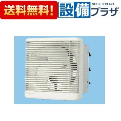 【全品送料無料!】〓[FY-30LSE-W]パナソニック 換気扇 インテリア形有圧換気扇 低騒音形 インテリア格子タイプ ルーバー ホワイト