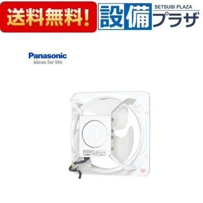 【全品送料無料!】〓[FY-35GSU3]パナソニック 換気扇 有圧換気扇 低騒音形 排-給気兼用仕様 単相・100V