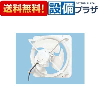 【全品送料無料!】〓[FY-40MSV3]パナソニック 有圧換気扇 低騒音形 排-給気兼用仕様 単相・100V