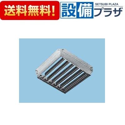 【全品送料無料!】〓[FY-40SQA-B]パナソニック 換気扇 屋上換気扇用部材 専用部材 風圧式シャッター 排気専用