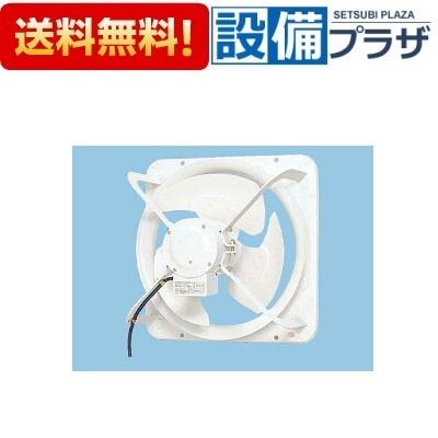 【全品送料無料!】〓[FY-45GSV3]パナソニック 換気扇 有圧換気扇 低騒音形 排-給気兼用仕様 単相・100V