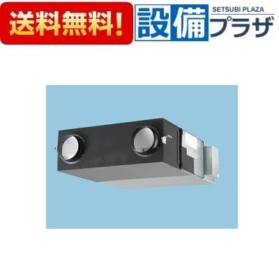 【全品送料無料!】〓[FY-500ZD9S]パナソニック 換気扇 業務用・熱交換気ユニット