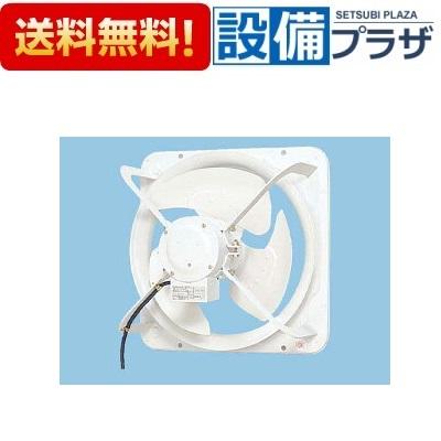 【全品送料無料!】〓[FY-50GSU3]パナソニック 換気扇 有圧換気扇 低騒音形 排-給気兼用仕様 単相・100V