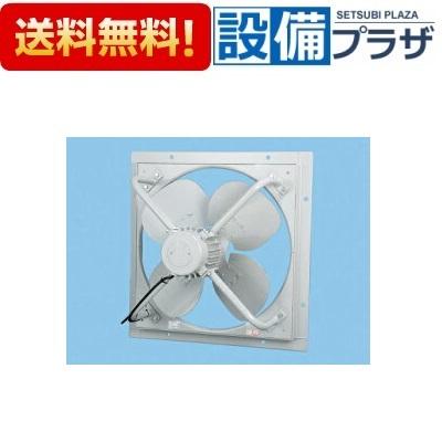 【全品送料無料!】〓[FY-75KTU4]パナソニック 有圧換気扇  大風量形 排気仕様