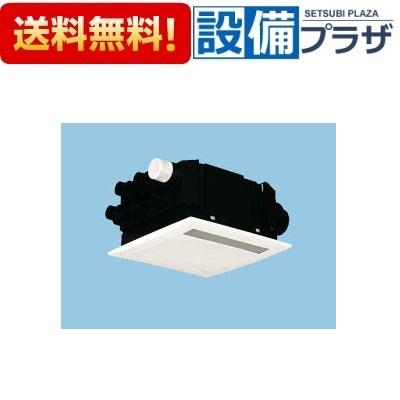 【全品送料無料!】〓[FY-C24R]パナソニック 換気扇 気調システム Q-hiセントラル換気ユニット 同時給排タイプ 天井埋込形 24坪タイプ 5~6ヶ所吹出