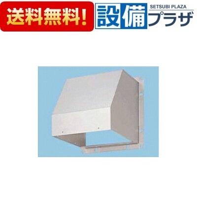 【全品送料無料!】〓[FY-HMX453]パナソニック 換気扇用部材 屋外フード 45cm用 ステンレス製