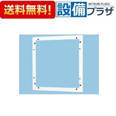【全品送料無料!】〓[FY-KHJ303]パナソニック 換気扇 専用部材 絶縁枠 30cm用