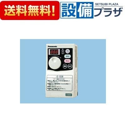 【全品送料無料!】〓[FY-S1N04T]パナソニック システム部材 送風機用インバ-タ- 三相200V 0.4kW