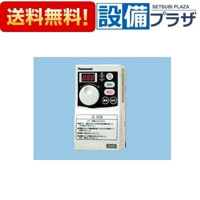 【全品送料無料!】〓[FY-S1N22T]パナソニック 換気扇 コントロール部材 送風機用インバータ