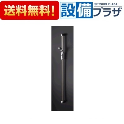 【全品送料無料!】[Z256N]KVK 水栓部材 スライドバー1mメッキ
