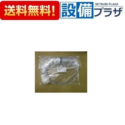 【全品送料無料!】★[Z27454]KVK シャワースタンドセット