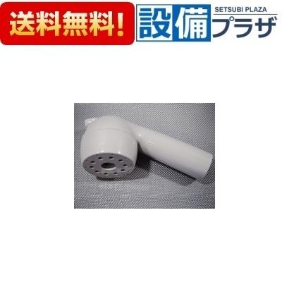 【全品送料無料!】∞[10191987・HC712BBG]タカラスタンダード シャワーヘッド