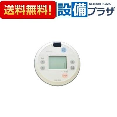 【全品送料無料!】∞[QDKA001]ノーリツ RCW-802S ワイヤレスリモコン