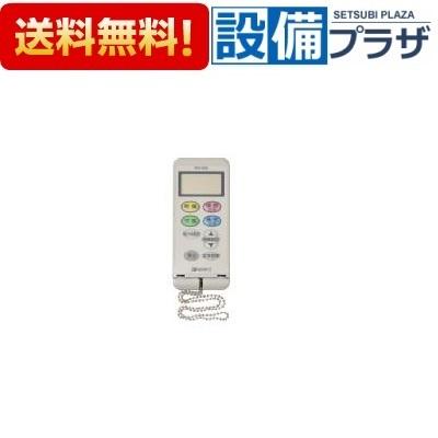 【全品送料無料!】∞[QVTJ002]ノーリツ リモコン RCA-856S(QVT)
