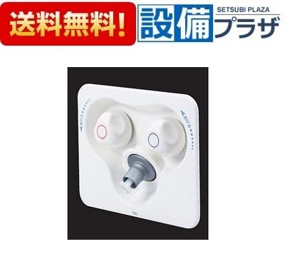 【全品送料無料!】[SP1200S]KVK 洗面化粧室 2ハンドル混合水栓コンセント 緊急止水機能付