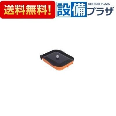 【全品送料無料!】[SRH7087]◎ノーリツ キャセロール(SET) マルチグリル専用【HM】