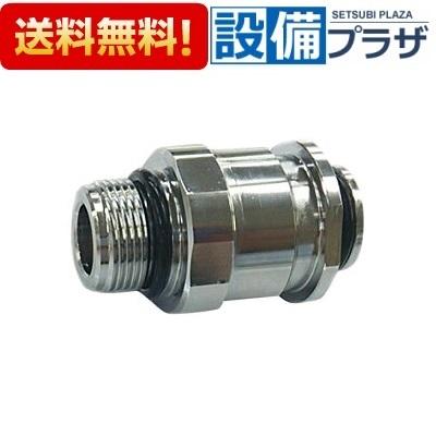【全品送料無料!】★[Z416756]KVK 減圧装置