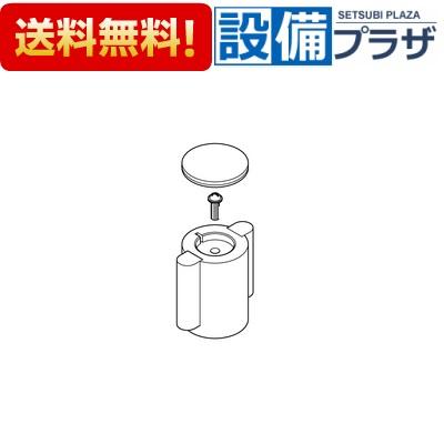 【全品送料無料!】★[ZK1W96G]KVK 補修用部品 ハンドルセット(水側)