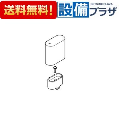 【全品送料無料!】★[ZK1W99R]KVK 補修用部品 止水ハンドルセット(湯側)