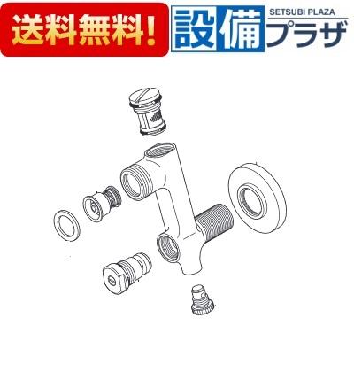 【全品送料無料!】[ZKM66WA]KVK ソケットセット