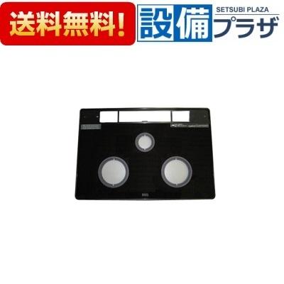 【全品送料無料!】[001-0176000]リンナイ トッププレート<ガラス>