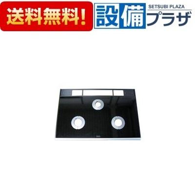 【全品送料無料!】[001-0515000]リンナイ トッププレート<ガラス>