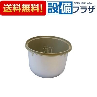 【全品送料無料!】∞[077-183-000]リンナイ 炊飯内釜(10合)