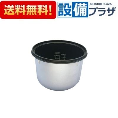 【全品送料無料!】∞[077-203-000]リンナイ 炊飯内釜(10合)