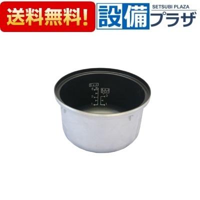 【全品送料無料!】∞[077-205-000]リンナイ 炊飯内釜(5合)