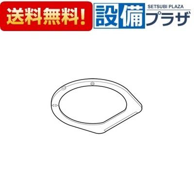 オイルガード 【全品送料無料!】∞[517-574-000]リンナイ