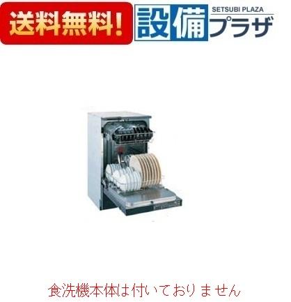 【全品送料無料!】[PS001T]ノーリツ 食洗機 上カゴ 下カゴ 小物入れ 各1個 (計3点セット)
