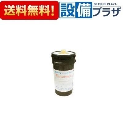 【全品送料無料!】[SGK7X54]ノーリツ 浄水器カートリッジ (D-7UNR3)