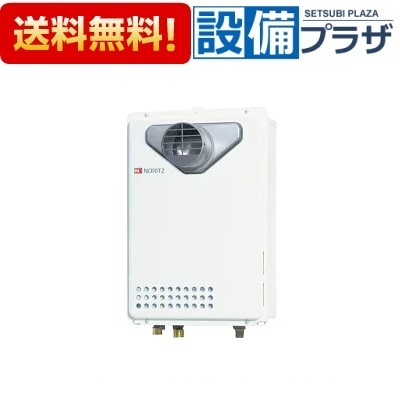 【全品!】▲[GQ-2439WS-T-1]ノーリツ 給湯器  PS扉内設置形(PS標準設置形) オートストップ 24号(旧品番:GQ-2437WS-T)