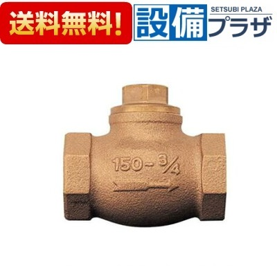 【全品送料無料!】∞[GT-45G]三菱電機 電気温水器 部材 逆止弁 (旧品番:GT-45F)