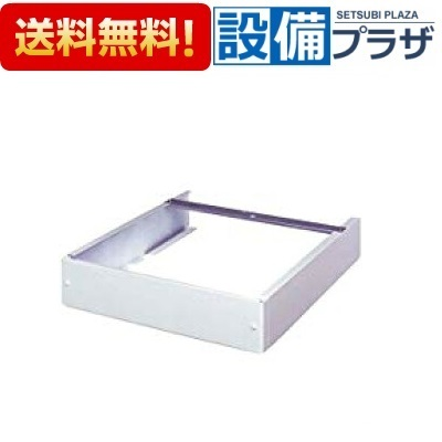 【全品送料無料!】∞[GT-E20RC]三菱電機 電気温水器 部材 天部カバー (旧品番:GT-E20RB)