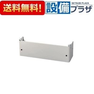 【全品送料無料!】〓[GT-K460HCB]三菱電機 電気温水器 部材 けこみカバー (370/460L用) (旧品番:GT-K460HCA)