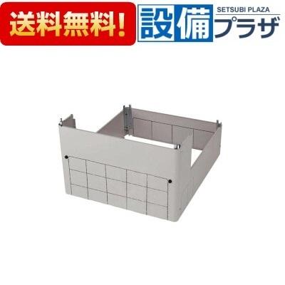【全品送料無料!】〓[GT-K550B]三菱電機 電気温水器 部材 脚部カバー (460LM/550L用) (旧品番:GT-K550A)