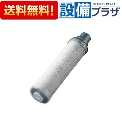【全品送料無料!】∞[JF-K10-A]INAX/LIXIL 交換用浄水カートリッジ エコノミータイプ 1個入り AJタイプ専用