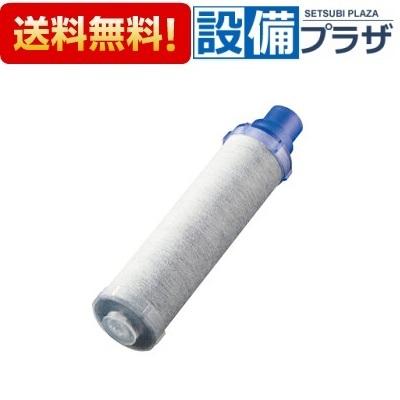 まとめ買いでお得なクーポン配布中 売れ筋商品 全品送料無料 激安格安割引情報満載 即納 JF-K12-A 《5》INAX LIXIL 11+4物質除去 JF-K12×1個入り ハイグレードタイプ セットアップ AJタイプ専用 高塩素除去 交換用浄水カートリッジ