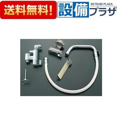 【全品送料無料!】∞[SF-219]INAX/LIXIL 手元スイッチ付ケアサポート水栓(しびん洗い用)