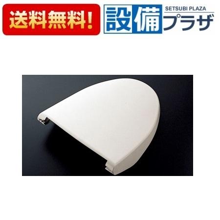 【全品送料無料!】□[TCH693-10]TOTO 暖房便座ユニット(エロンゲート) ※受注生産品約2週間