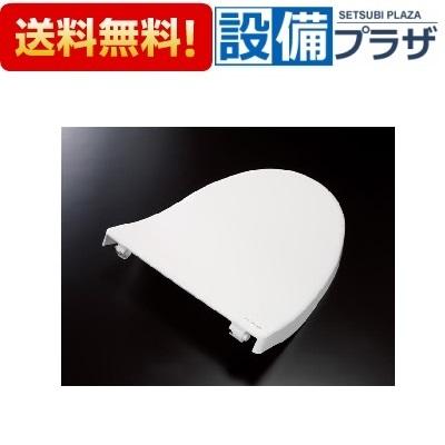 【全品送料無料!】□[TCM10]▽TOTO 暖房便座ユニット #SC4ハーベストベージュ