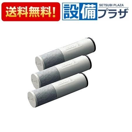 【全品送料無料!】□[TH658-1S]TOTO 浄水カートリッジ(5物質除去、内蔵形、3本入り)