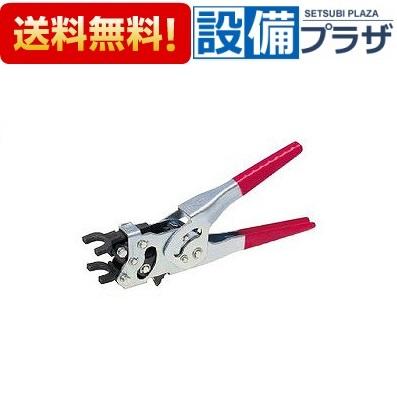 【全品送料無料!】★[WR-AK1]KVK 専用モールカッター・工具部材 スライダー 圧入用