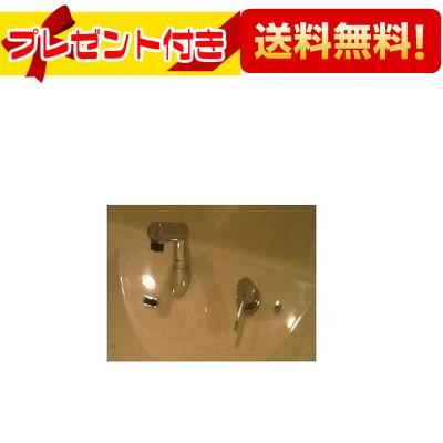 【全品送料無料!】【プレゼント付き】[CQ01NK]◎パナソニック シングルレバーシャワー混合栓 一般地用