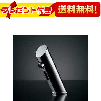 【全品送料無料!】【プレゼント付き】[713-324]KAKUDAI/カクダイ センサー水栓 (713327) カクダイ