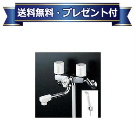【全品送料無料!】【プレゼント付き】[KF2G3]KVK 栓金具 2ハンドルシャワー 水栓  ケーブイケー